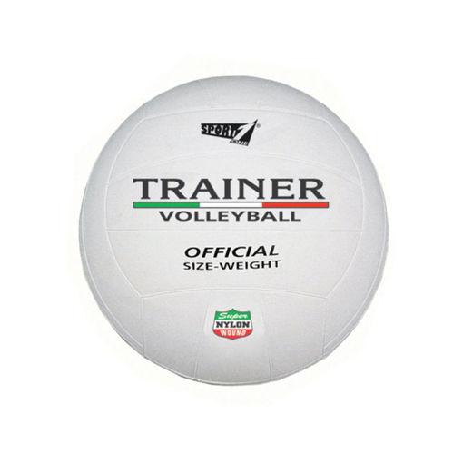 Immagine di Pallone Volley Trainer Bianco