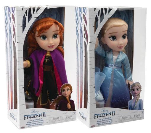 Immagine di Frozen 2 Anna & Elsa - Personaggio Elsa 35 cm
