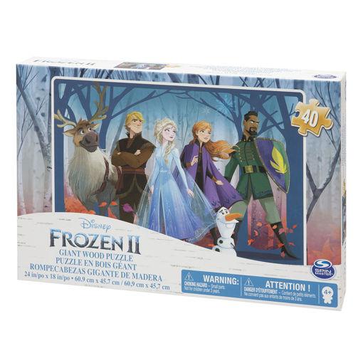 Frozen 2 Puzzle in Legno 40 pezzi