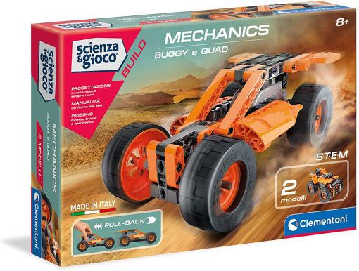 Mechanics Dune Buggy e Quad Scienza & Gioco