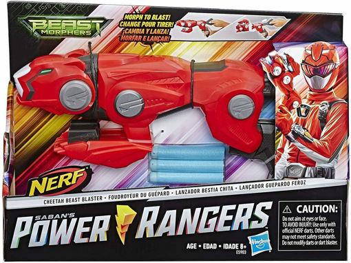 Nerf Power Ranger Beast Blaster