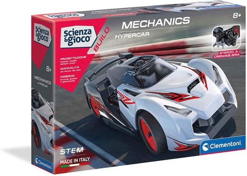 Scienza e Gioco Mechanics Hypercar