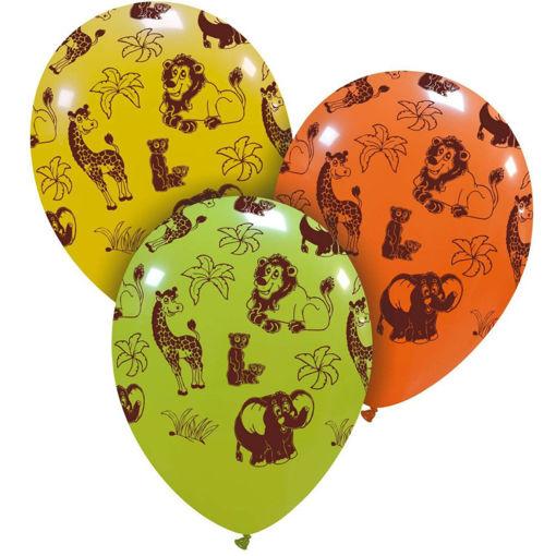 Palloncino in Lattice 12'' 30 cm multicolore con stampa Savana 100 pezzi