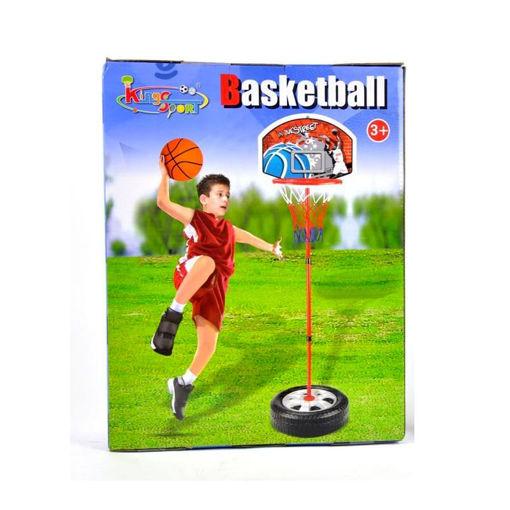 Cesto Basket con asta in metallo 120 cm