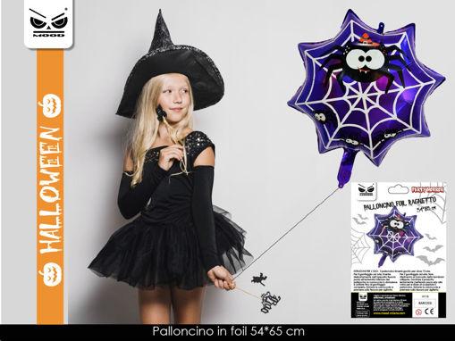 Palloncino Super Shape 54x65 cm Ragnatela Halloween