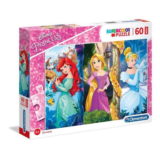 Puzzle 60 Maxi Supercolor Principesse Disney