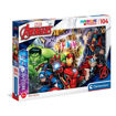 Puzzle 104 Supercolor Marvel Avenger